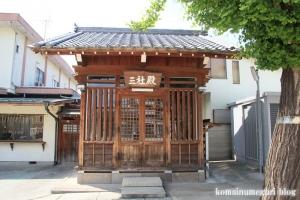 西之宮稲荷神社(足立区足立)11