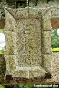 奈良豆比古(ならつひこ)神社(奈良市奈良坂町奥垣田)60