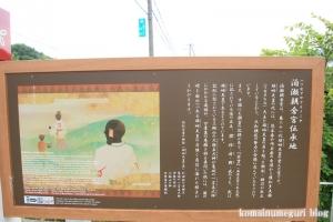 白山神社(白山比咩神社)(桜井市黒崎)21