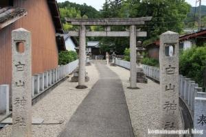 白山神社(白山比咩神社)(桜井市黒崎)23