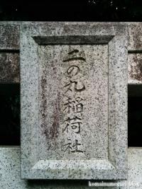 東照宮・諏訪神社(行田市本丸)33