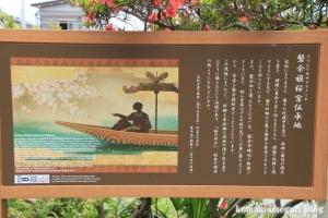 若櫻(わかさ)神社(桜井市谷)7