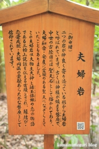 大神(おおみわ)神社(桜井市三輪)15