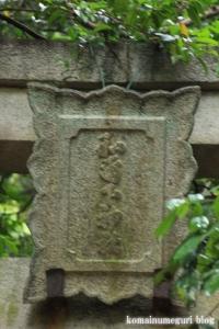 和爾下(わにした)神社 (天理市櫟本町)20