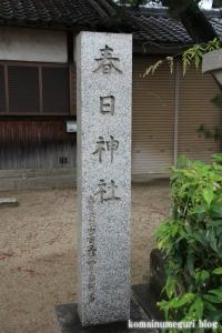 春日神社(奈良市二条大路南)2
