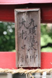 厳島神社(い川越市砂)11