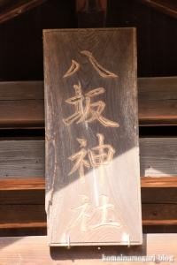 砂氷川神社(川越市砂)17