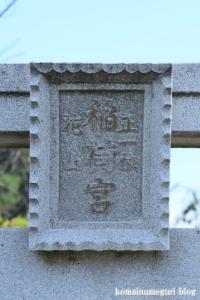 花山稲荷神社(川越市寺尾)3