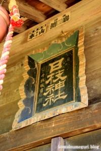 日枝神社(川越市下新河岸7
