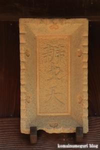 薬師神社(川越市伊佐沼)5