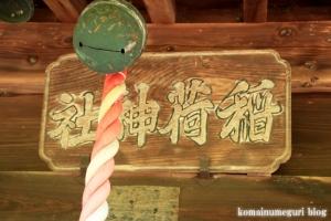 稲荷神社(川越市鴨田)9