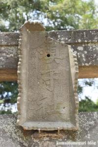 氷川神社(川越市久下戸)3