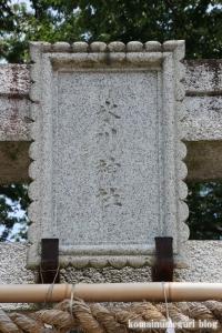 氷川神社(川越市古谷郷上組)3