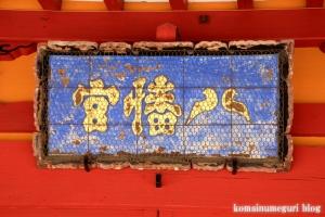古尾谷八幡神社(川越市古谷本郷下組)13