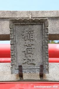 古尾谷八幡神社(川越市古谷本郷下組)43