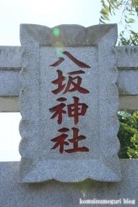 庚申社(さいたま市西区西遊馬)5