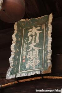 氷川神社(さいたま市西区高木)7