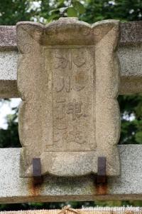 氷川神社(さいたま市西区西遊馬)4