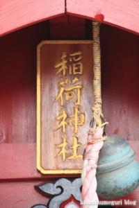 稲荷神社(さいたま市西区土屋)5