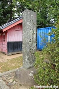 八幡神社(さいたま市西区二ツ宮)16