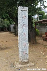 原稲荷神社(さいたま市西区佐知川)2