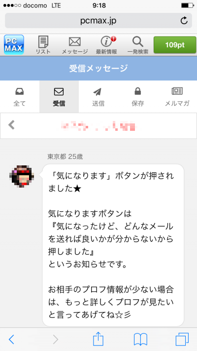20161109022705665.png