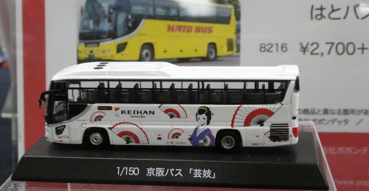 P1230711_.jpg