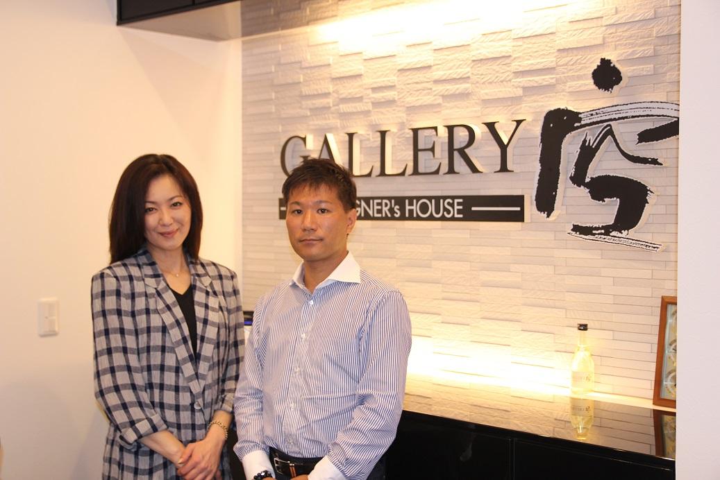 経済誌の月刊マスターズ12月号の取材に大沢逸美さんが会社に来られまし ...