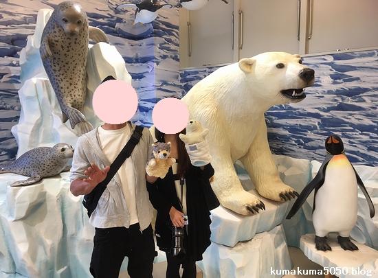 旭山動物園_3