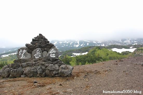 初夏の北海道旅行_59