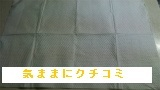 西友 みなさまのお墨付き 1枚でしっかりトイレ用そうじシート 10枚×2 画像⑪