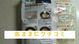 西友 みなさまのお墨付き ホットケーキミックス 200g×3袋 画像⑥
