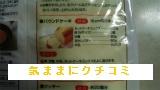西友 みなさまのお墨付き ホットケーキミックス 200g×3袋 画像③