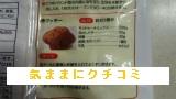 西友 みなさまのお墨付き ホットケーキミックス 200g×3袋 画像④