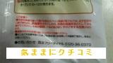 西友 みなさまのお墨付き ホットケーキミックス 200g×3袋 画像⑤