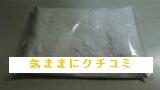 西友 みなさまのお墨付き ホットケーキミックス 200g×3袋 画像⑩
