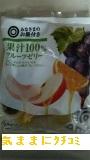 西友 みなさまのお墨付き 果汁100%フルーツゼリー 24g×21コ 画像