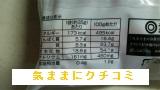 西友 みなさまのお墨付き 柿の種ピーナッツ 210g 6袋入り 画像④