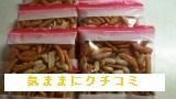 西友 みなさまのお墨付き うめ味 柿の種ピーナッツ 192g 画像⑤