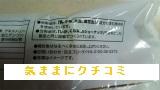 西友 みなさまのお墨付き わさび味柿の種ピーナッツ 192g 6袋入り 画像③