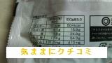 西友 みなさまのお墨付き わさび味柿の種ピーナッツ 192g 6袋入り 画像④