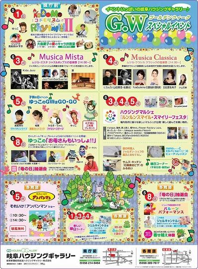 image1_20160503080024ff1.jpg
