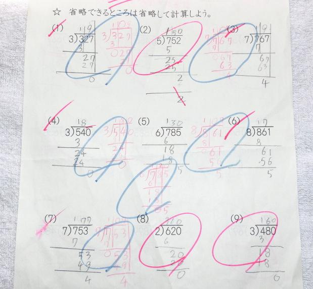 91.jpg