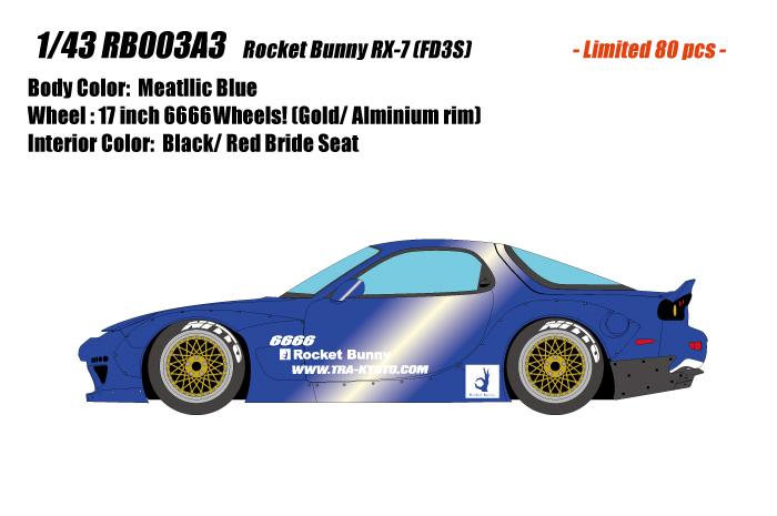RB003A3.jpg