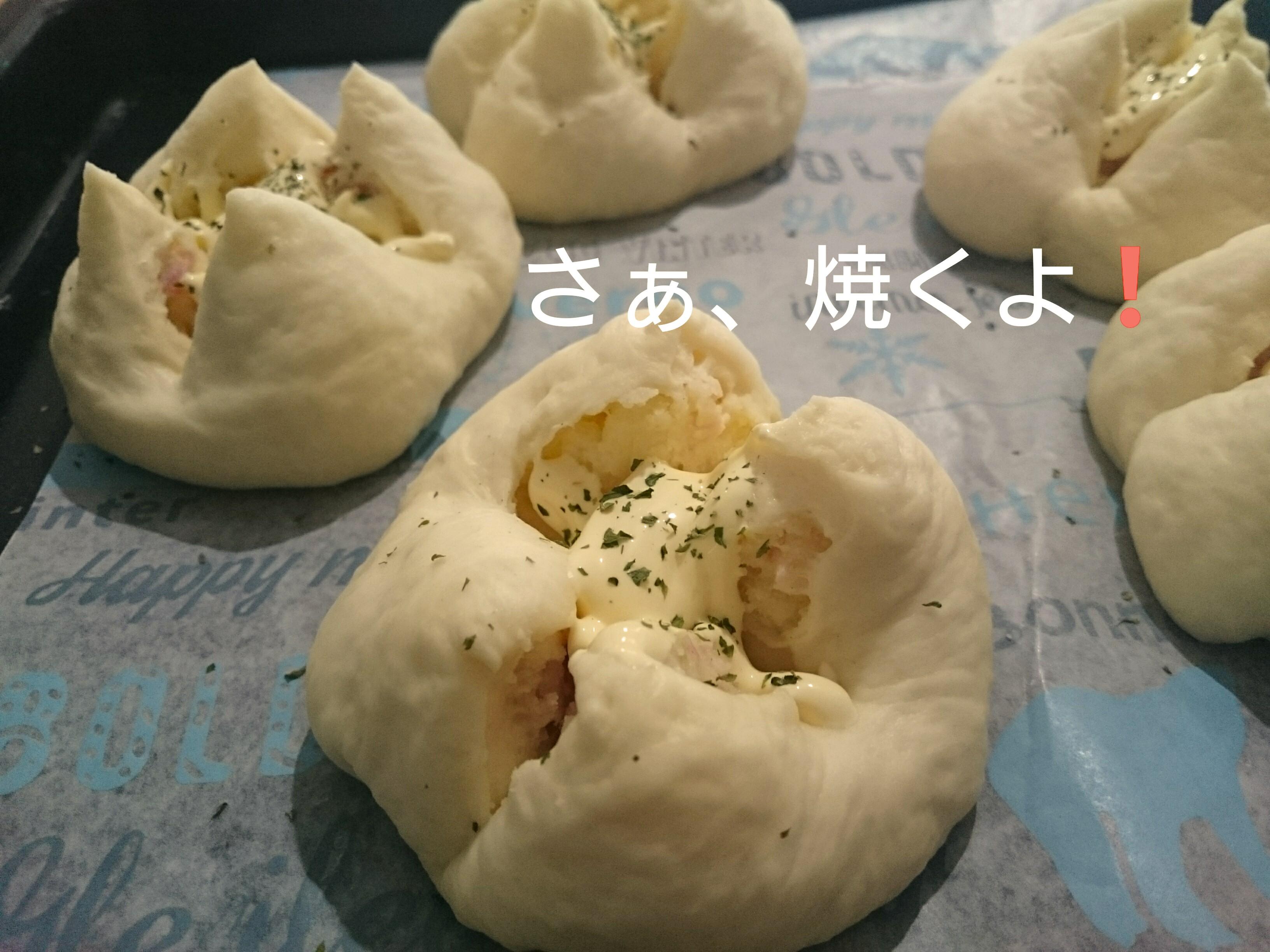 moblog_20126af4.jpg