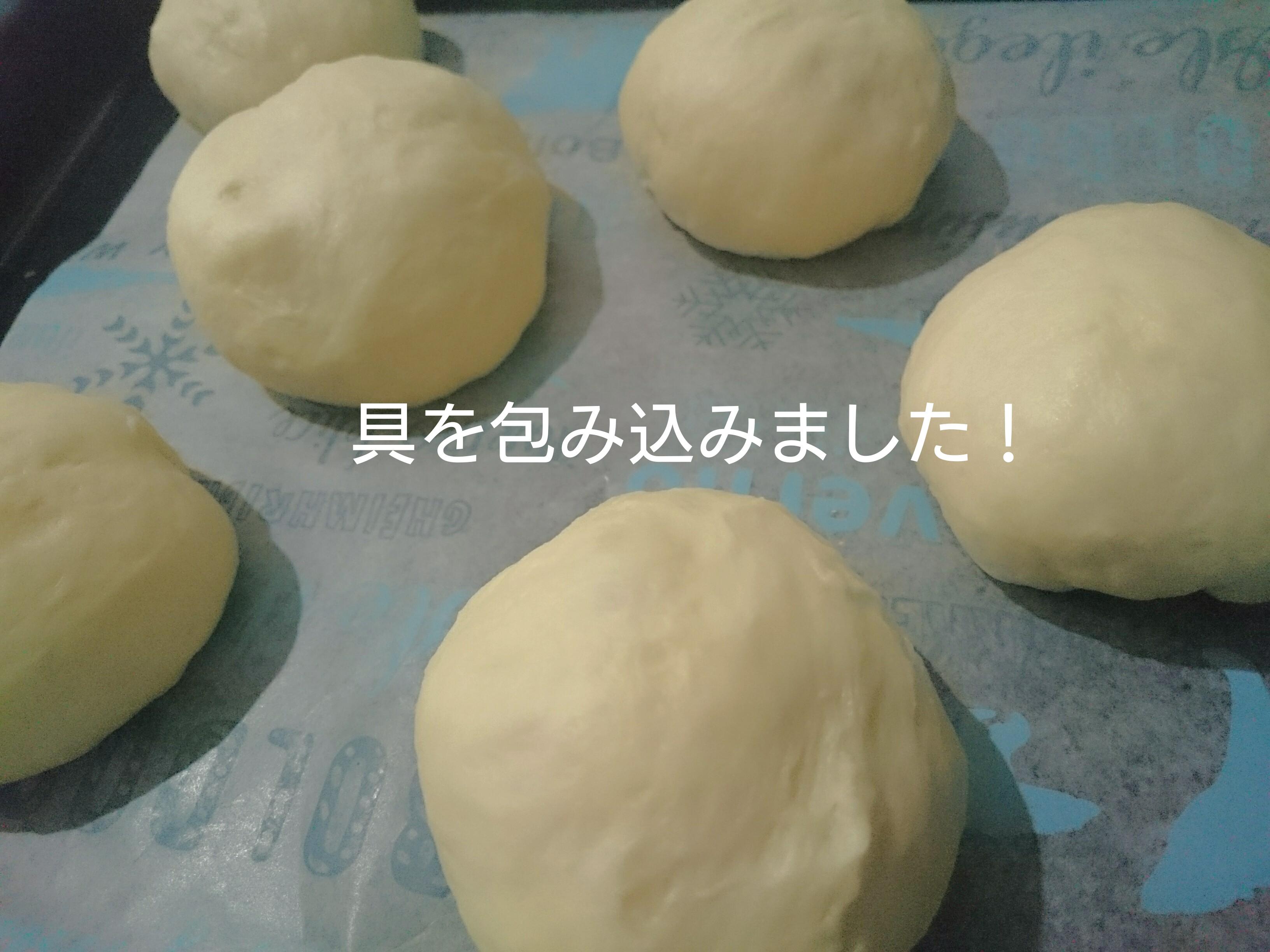 moblog_a8f45e3a.jpg