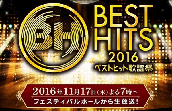 best_201611011301251cc.jpg