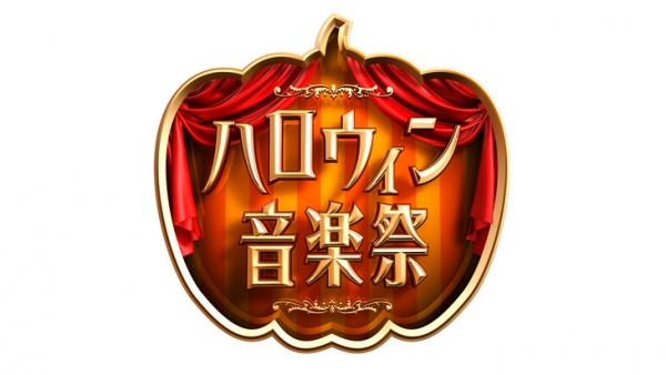 news_header_TBS_halloween_logo.jpg
