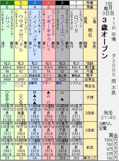181022-2