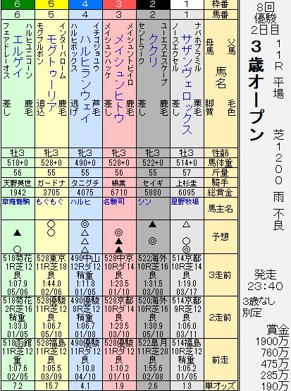 181025-1